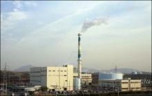 โรงไฟฟ้าพลังงานขยะที่ใหญ่ที่สุดในโลก..