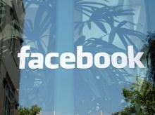 เตือนระวังมัลแวร์ถล่ม Facebook วาเลนไทน์