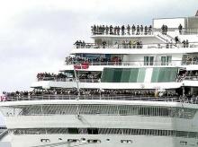 เรือสำราญเที่ยวพิเศษรำลึก 100 ปีไททานิก