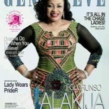 เศรษฐีนีไนจีเรีย หญิงผิวสีรวยที่สุดของโลก