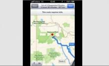แอพพลิเคชันแผนที่ของแอปเปิลทำผู้ขับรถหลงทางในออสเตรเลีย