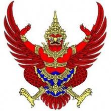 25 มกราคม ! เกิด กรมใหม่เกิดขึ้นในระบบราชการไทย คุณรู้ไหม?