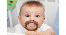 จุกนมแฟนซี สำหรับทารก