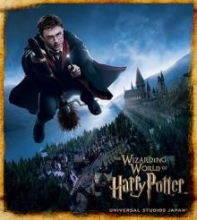 ตะลุย!สวนสนุกแฮร์รี่ พอตเตอร์ ออร์แลนโด