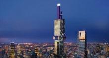 ออสเตรเลียเผยแผนสร้างตึกสูงที่สุดในซีกโลกใต้