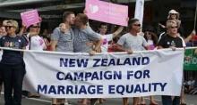 เกย์นิวซีแลนด์เตรียมฉลองรัฐสภาไฟเขียวเพศเดียวกันแต่งงาน