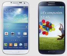 ราคา Samsung Galaxy S4 ในประเทศไทย เปิดตัวที่ 21,900 บาท เริ่มขาย 3 พ.ค. นี้
