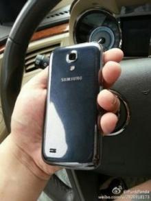 หลุดมาหลายภาพ ! Galaxy S4 mini