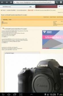 อุทาหรณ์ซื้อของออนไลน์ เตือนภัยซื้อกล้องมือสองได้กุนเชียงแทน