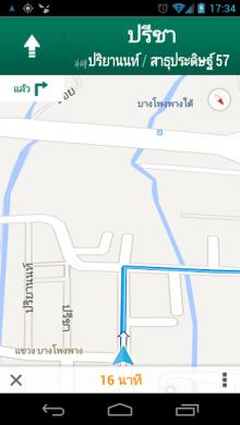 Google Maps Navigation ใช้ในไทยได้แล้ว