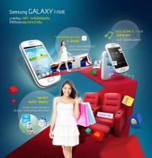 Samsung Fame