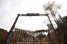 เหมืองปิล็อก เส้นทางเหมืองเก่าของกาญจบุรี
