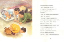 เกาหลีใต้เผยยารักษาสารพัดโรคมีอึผสม