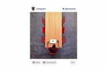 โฆษณาบน Instagram มาแน่สัปดาห์หน้า