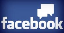 รวมรายชื่อมนุษย์ดวงซวยเพราะเล่น Facebook แบบไม่ดูตาม้าตาเรือ! ::