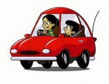 ถอยรถ กับ ถอยเมียแตกต่างกัน ตรงไหน