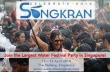 เอาแล้วสิ!! สิงคโปร์แล้งจัด ประกาศงดสาดน้ำ งานสงกรานต์