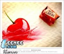 *-* ความรักเหมือนลูกอมรสกาแฟ *-*