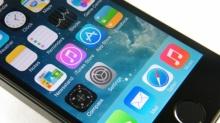 ไม่ใช่ข่าวลือใช่มั๊ย? iPhone6 ใช้หน้าจอของ LG