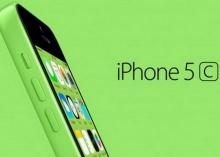 ลาก่อน !!! iPhone 5c