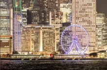 The Hong Kong Observation Wheel ชิงช้าสวรรค์ที่ฮ่องกง