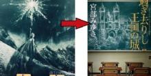 ชีวิตเปลี่ยน  หลังวาดภาพ Frozen บนกระดานดำ!