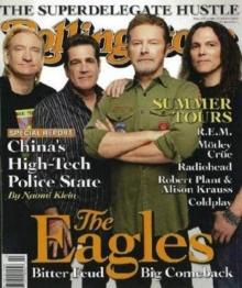 เที่ยวตามเพลง Hotel California โรงแรมในบทเพลงของ The Eagles แท้จริงอยู่ที่ไหน?