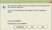 รวมรหัส Error ของโปรแกรม MSN พร้อมวิธีแก้ปัญหา