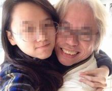 อิจฉาป่ะล่ะ!!! คู่รักต่างวัย สาววัย 18 ปี คบแฟนอายุมากกว่า 40 ปี ปล่อยภาพสวิทอวดให้อิจฉา