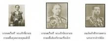 ภาพประวัติศาตร์ มัจฉานุ  เรือดำนำชุดแรก ราชนาวีไทย