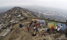 กำแพงอัปยศที่ เปรู กั้นเขต คนรวย และ คนจน ออกจากกัน