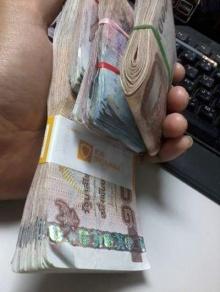 เก็บเงินไม่อยู่สักที..มาดูกลยุทธ์ที่จะทำให้มีเงินเก็บออม!!