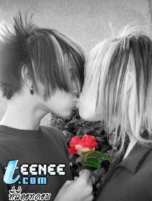 การรักใครสักคนนั้น .. .. ..