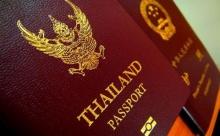 ใครอยากเที่ยวเมืองนอกต้องรู้ รายชื่อ 28 ประเทศไม่ต้องของวีซ่า (VISA) ล่าสุด ที่คนไทยไปได้