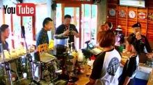 เรื่องเบาๆวันเสาร์-อาทิตย์ ว่าด้วย เปิดเพลงในร้านกาแฟผิดลิขสิทธิ์หรือไม่?!!