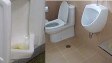 วิธีกำจัดกลิ่นเหม็น ปัสสาวะหมักหมมในห้องน้ำ ให้กลับมาหอมสะอาดง่ายๆ