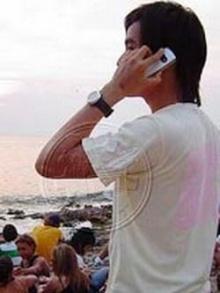เปิดบริการใหม่ให้กับโทรศัพท์มือถือ ช่วยป้องกันชีวิตเจ้าของ