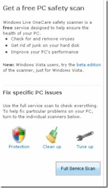 มาทำความสะอาด Windows กันหน่อย....