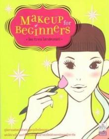 แนะนำหนังสือ Makeup for Beginners.