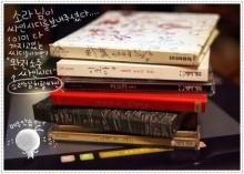 ความรัก กับ หนังสือ