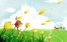 ดอกหญ้าและก้อนเมฆ