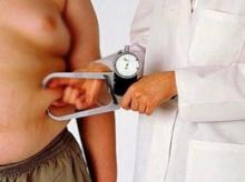 ไขมันสะโพก ให้คุณช่วยป้องกันโรคหัวใจและโรคลงพุงได