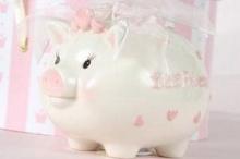 15 วิธี การเก็บเงินแบบง่ายๆ