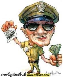 เหตุผลที่ทำให้คนมองว่าตำรวจเจ้าชู้  อิอิ..อ่านดูนะแล้วจะลู้ววว..