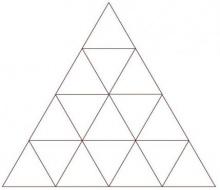 ภาพปริศนา : คณิต คิด สนุก