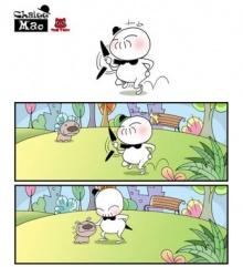ลุงชาลีรักสัตว์