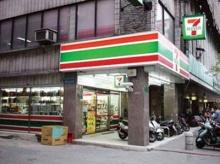 เซเว่น-อีเลฟเว่น (7-Eleven) ชื่อนี้มีที่มา