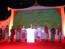 ลั่นระฆังเปิดเทศกาลเที่ยวเมืองไทย