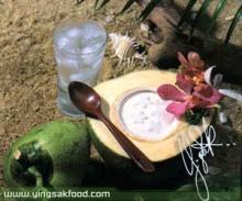 โกโก้พั้นช์มะพร้าวน้ำหอม
