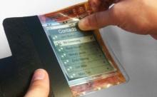 PaperPhone สมาร์ทโฟนกระดาษ